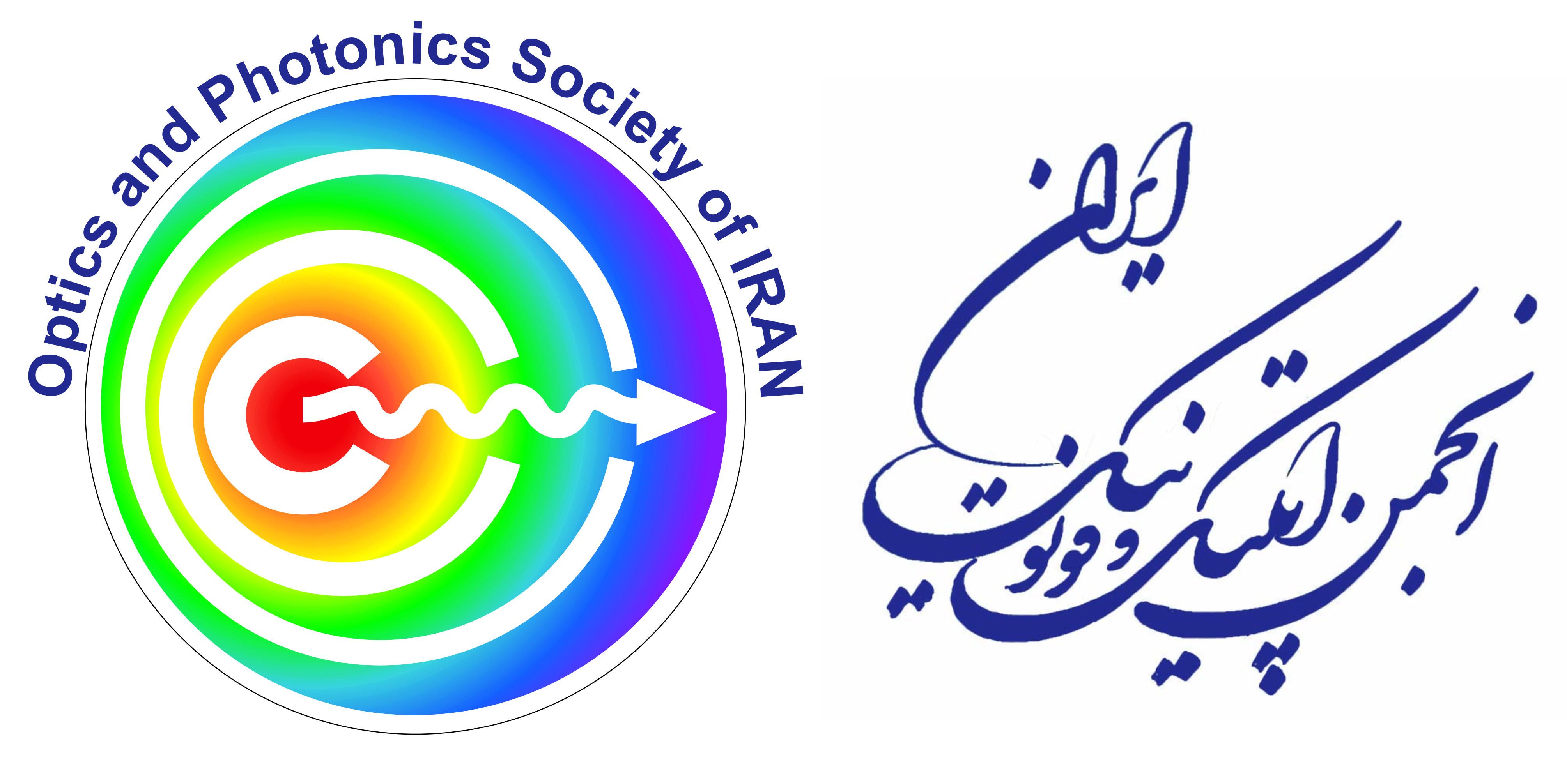 دانلود فونت لوگوی روزنامه همشهری