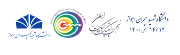 The 27th Iranian Conference on Optics and Photonics (ICOP 2021) and the 13th Iranian Conference on Photonics Engineering and Technology (ICPET 20201)